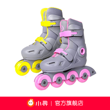 Xiaoxun Mibro Intelligent Roller Skating Shoes Children Roller Skating Shoes Straight Roller Boys 3-10 Years Old Boys First School
