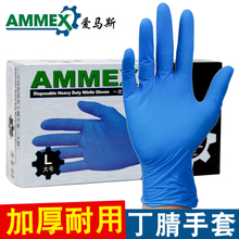 Emmas disposable gloves thickened butadiene rubber gloves cosmetic food, catering, medical household latex gloves