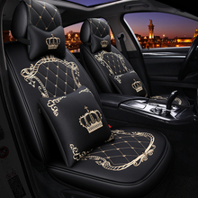 New car decoration accessories accessories, cushion cars, interior accessories, car upholstery seats, all leather seat covers.