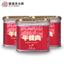 Chongqing Si-liao sister special 340gx3 rinse hot pot handmade lunch meat canned outdoor convenient fast pork food