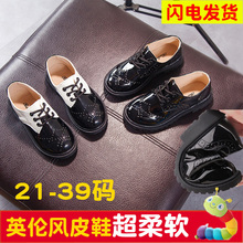 New Boys'Leather Shoes Little Boys British Children Spring Black Boys Student Softsole Shoes Flower Shoes Show