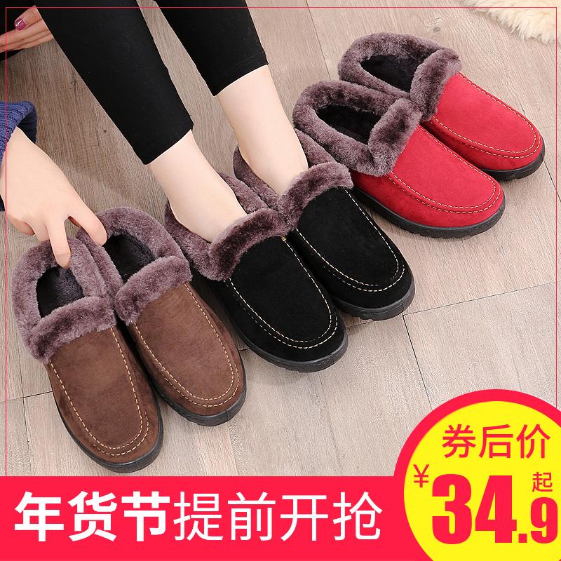 2020冬季新款加绒加厚保暖中老年妈妈鞋老北京棉鞋软底防滑雪地靴