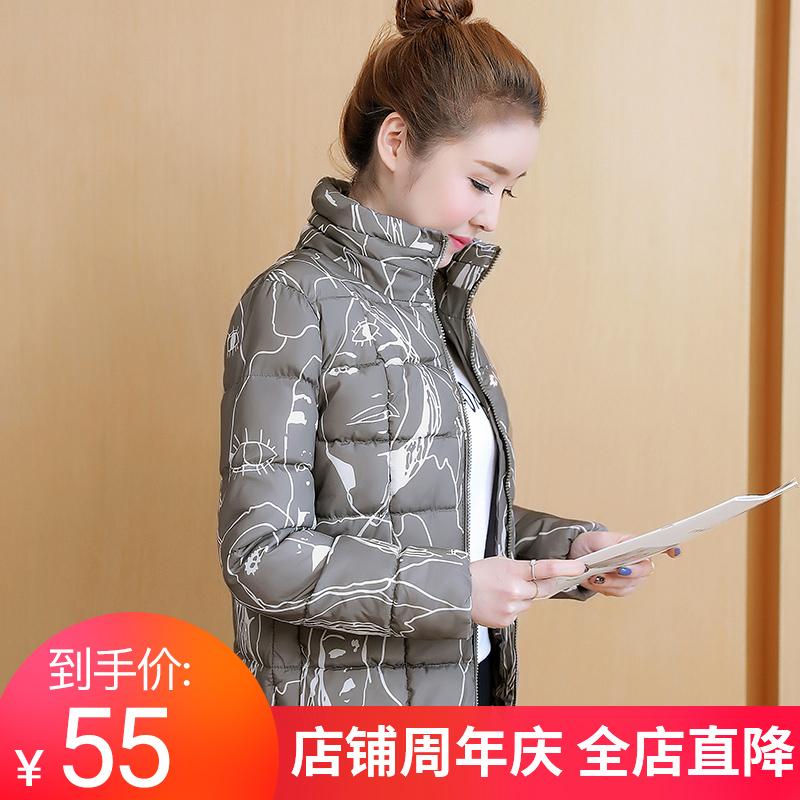 反季清仓2020冬新款韩版修身印花羽绒棉服女短款时尚小外套棉衣潮