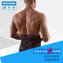 Dikanon Lumbar Protective Sports Fitness Professional Lumbar-binding Training for Male and Female Abdomen Reception Belt Deep Squatting Protector Lumbar Bracket TARMAK