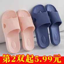 Slippers Women 2019 New Household Stench-proof Male Couple Sandals Bath and Slip-proof in Summer Indoor Home Bathroom