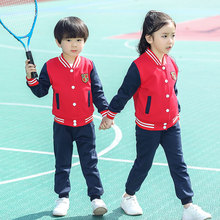 Primary school uniform spring and autumn suit Kinematics Academy Style Children's school uniform kindergarten clothing spring and autumn binding