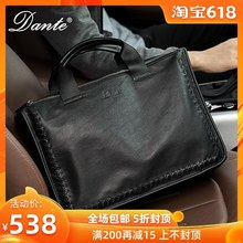Woven sheepskin men's handbag horizontal style leather business men's handbag leisure soft leather one shoulder inclined briefcase tide