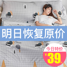 Dirty Sleeping Bag Travel Hotel Adult Bed Sheets Portable Dual Ultra-Light Non-Pure Cotton Dirty Bed Cover