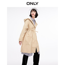 ONLY 2019 Summer New Simple and Loose Medium-long Leisure Thin Windswear Coat for Women 119136534