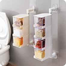Wall-mounted kitchen condiment jar MSG salt jar condiment box condiment box condiment box plastic condiment jar package