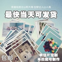 Postcard custom photo lomo card literary small fresh postcard greeting card printing brush