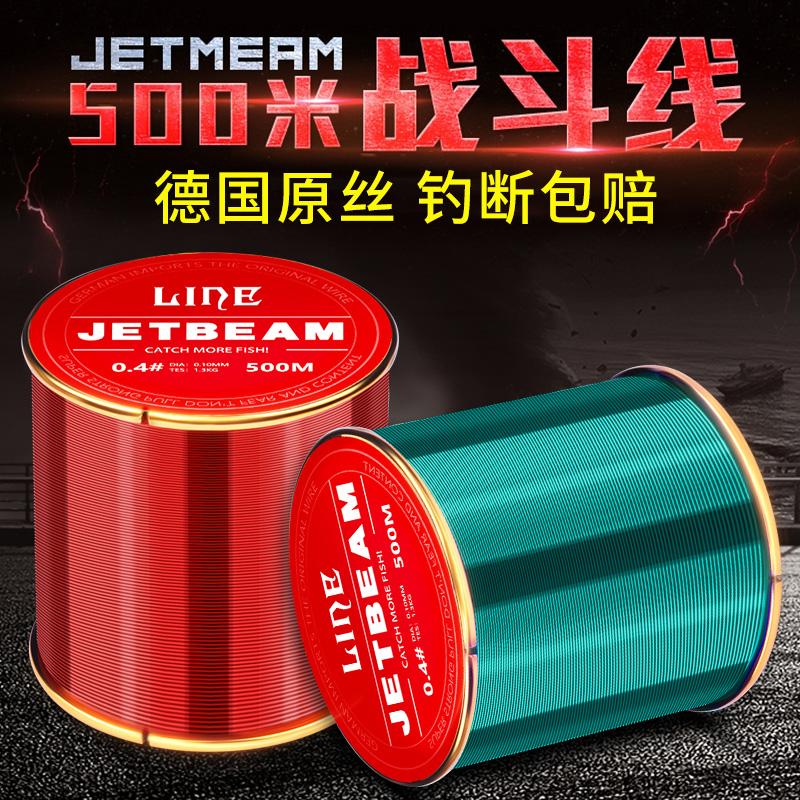 500米海杆线主线鱼线强拉力路亚正品进口尼龙线专用pe线专用耐磨 thumbnail