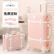 Urecity retro suitcase cute student pull-rod suitcase universal wheel female suitcase boarding case 20 inch suitcase