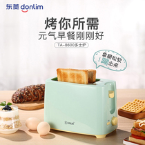 Toaster home breakfast toast Machine 2 piece Donlim Dongling TA-8600 mini automatic toaster