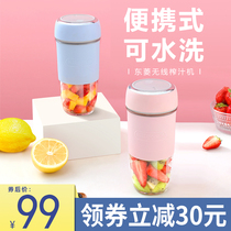 Donlim Dongling DL-BX910 juicer household small electric portable mini automatic Juice Cup