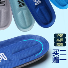 Suitable Nike insole for men's Anta treadmill Li Ning sports basketball shoes special for women's Pick Hung Star Erke insole soft