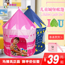 Children's Tent Game House Baby Mongolian Yurt Children's Indoor Small House Girl Princess's House Boy's Toy House