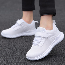 Children's White Shoes 2019 New Spring and Summer Mesh Breathable Primary School Girls'White Sports Shoes and Boys' White Shoes