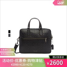 COACH/Koch Classic Multicolored Cow Leather LOGO Business Men's Bag Briefcase One Shoulder Bag