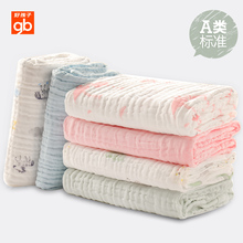 GB good baby bath towel pure cotton gauze baby bath towel spring and summer new-born baby bath towel blanket 2