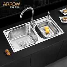 Arrow bathroom bathroom kitchen sink 304 stainless steel sink, wash basin, wash bowl, double slot set.