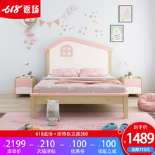 Solid Wood Children's Bed Girl Princess's Bed Pink Girl's Bed Single Bed 1.2 m Nordic Suite Furniture 1.5 m
