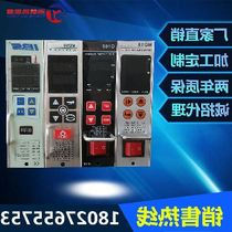 Temperature controller from the best shopping agent yoycart com