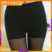 Fat mm safety pants foot pantyhose condescension wire plus fertilizer to increase the size of the net yarn nine points leggings pantyhose pantyhose