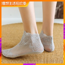 Lace lace socks female socks summer thin section Korean net yarn breathable loose mouth low to help cute Japanese cotton bottom