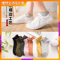 Lotus leaf socks female socks shallow mouth cotton low to help women socks summer thin Japanese soft sister fungus lace socks