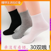 Disposable socks male 30 pairs of travel cheap men in the tube 100 pairs of black disposable lazy men socks wholesale