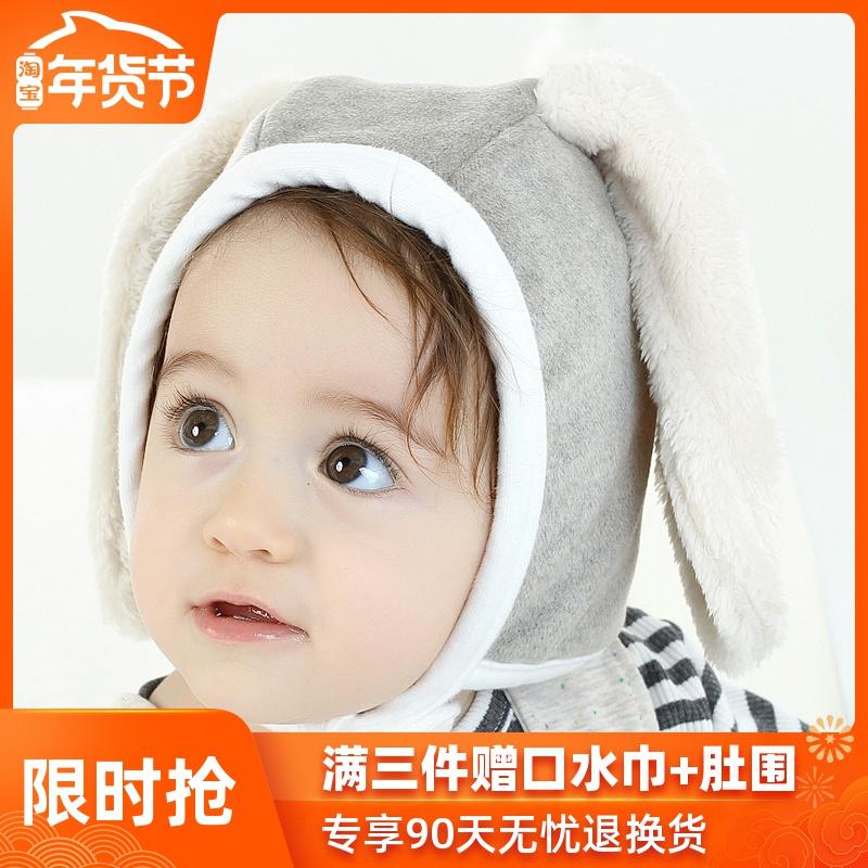 韩国进口婴儿帽子秋冬纯棉男女宝宝保暖护耳帽加绒新生儿童兔耳朵