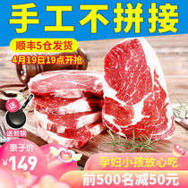 Cattle Australia original meat cut Family Steak set Group Buy Black Pepper 10 pieces of fresh children filet cold thick cut