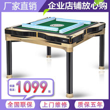 Shanghai Mahjong Machine Fully Automatic Household Table Dual-purpose Silence Four-port Multi-function Folding Electric Roller Roller Mahjong Machine