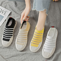 Wild breathable sports shoes female summer Korean version of ulzzang knit single mesh 2019 new pedal ins tide