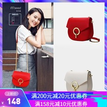 Small CK lady bag 2019 new style small bag lady fashion leather single shoulder saddle bag Baitie net red chain oblique Bag