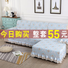 Sofa Cushion Four Seasons General Cloth Art European Antiskid Leather Sofa Cushion Sofa Set Full Package Universal Cover Cover Full Cover