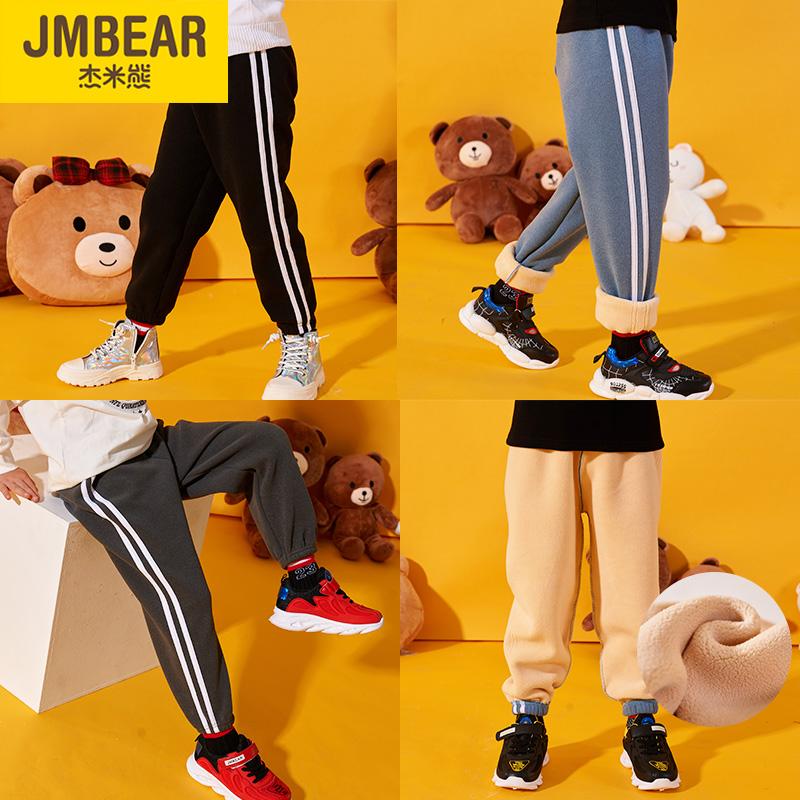 杰米熊童装男童女童冬款羊羔绒休闲运动裤加厚款2019冬新款儿童