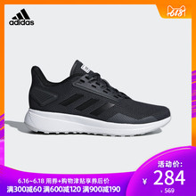 Adidas official DURAMO 9 running shoes for women B75990 EE8187