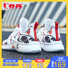 Jordan Men's Shoes Sports Shoes Men's New Summer 2009 Men's Running Shoes Leisure Shoes Air-permeable Shoes Portable Net Shoes