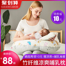 Leyun breastfeeding artifact breastfeeding pillow waist pillow summer neonatal cushion baby sitting on the moon baby anti-emetic milk