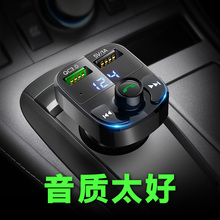 Modern car MP3 player multi-function Bluetooth receiver music U disk car cigar car charger