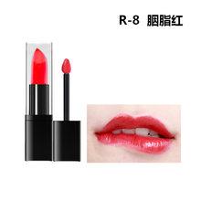 玛丽黛佳原色印象唇釉唇蜜持久保湿滋润豆沙西柚咬唇正品 R-8胭脂红