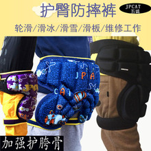 Thickening Outside Skiing Protector Roller Skating Hip Protector Children Adult Skating Anti-fall Pants Protector Hip Pad Skateboard Skating