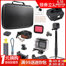 Sports Camera Waterproof Storage Bag For Gopro Accessories Set Hero7/6/5 Diving Selfie Stick Stand