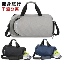 Sports gym bag male waterproof training bag female duffel bag dry and wet separation large capacity single shoulder mobile travel backpack