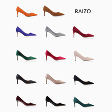 RAIZO Comfortable High-heeled Shoes Temperament Tip Fine-heeled Sexy 2019 New Style Lady Xia Baitao Naked Black Occupation