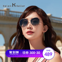Helen Keller 2009 New Korean Fashion Star Glasses Large Frame Sunglasses Round Face Polarizing Sunglasses 8826