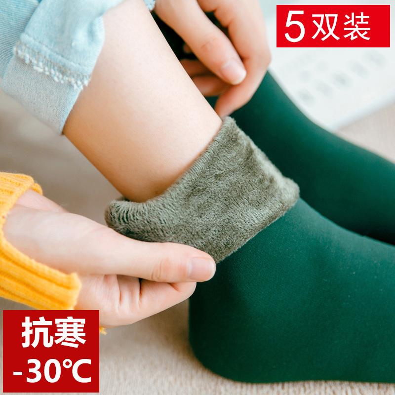 雪地袜子女中筒加厚加绒秋冬季睡眠短袜潮男棉袜保暖黑色光腿神器