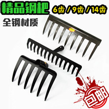 Leaf rake, leaf rake, nail rake, twisted tooth rake, iron rake, head grass rake, Garden Agricultural tools, earth-loosening artifacts